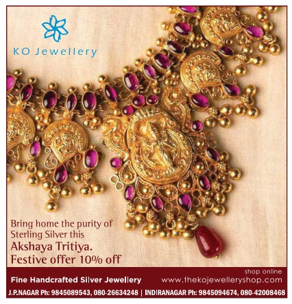KO JEWELLERY |Akshaya Tritiya Gold and Jewellery Offers @Bangalore | April /May 2017 discount offers
