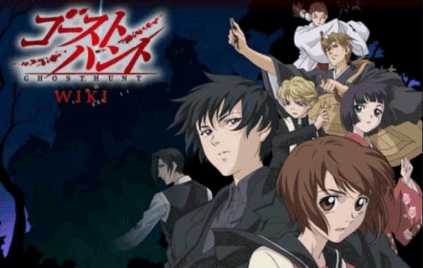 Ghost Hunt - Daftar Anime Buatan Studio J.C.Staff Terbaik