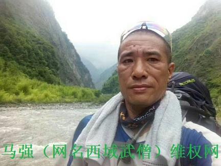 广东海祭案通报:马强被拘捕 李舒嘉、李肇强获释 目前仍有5人被拘押