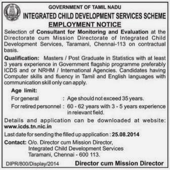 Integrated Child Development Services Scheme (ICDS) Recruitment of Consultant Post Notification (www.tngovernmentjobs.in)