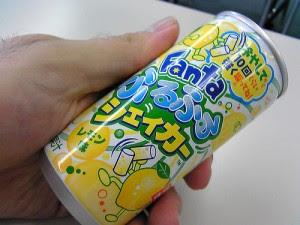 Aneka Rasa Minuman Fanta yang Ada di Jepang
