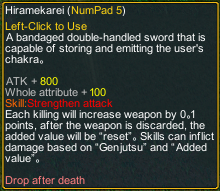 naruto counter attack Hiramekarei detail