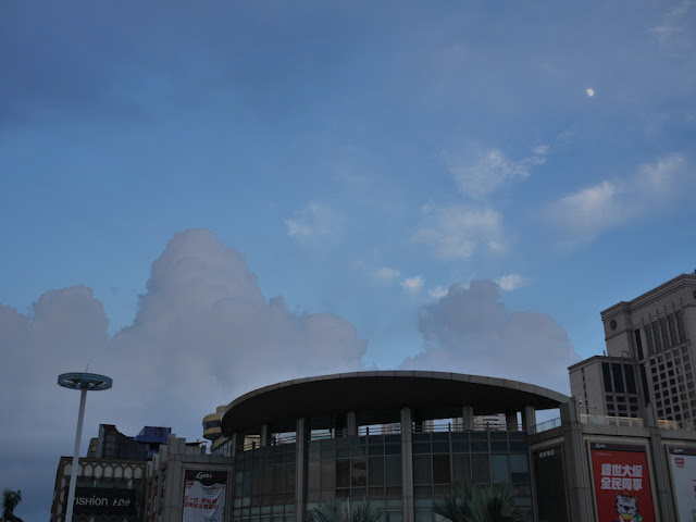 moon above Zhongshan