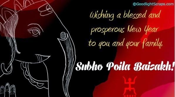 bengali new year images