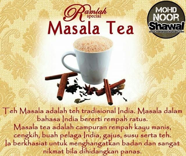 Ramlah Special Masala Tea