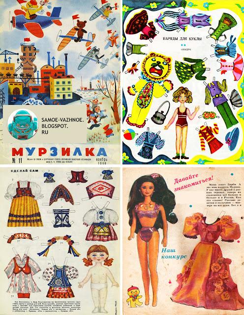 Мурзилка журнал. Журнал Мурзилка. Журнал Мурзилка СССР.