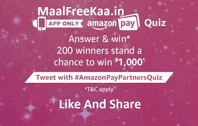 Amazon Pay Quiz