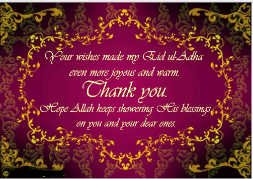 Eid ul Adha Greetings 2016