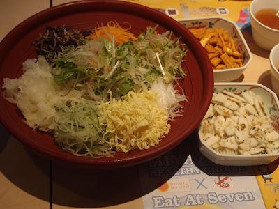 Sashimi Salad Lo Hei