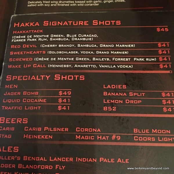 drink menu (in Trinidad dollars) at HAKKA in Port of Spain, Trinidad