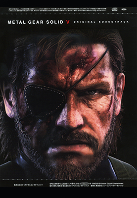 OST Metal Gear Solid V