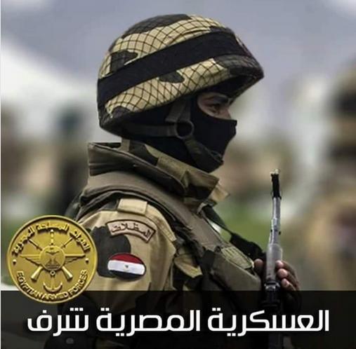 قناة الجزيرة تعرض فيلم العساكر، الذي أثارالغضب بين الشعب المصري