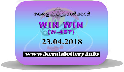 "Keralalottery.info, ""kerala lottery result 23 4 2018 Win Win W 457"", kerala lottery result 23-04-2018, win win lottery results, kerala lottery result today win win, win win lottery result, kerala lottery result win win today, kerala lottery win win today result, win win kerala lottery result, win win lottery W 457 results 23-4-2018, win win lottery w-457, live win win lottery W-457, 23.4.2018, win win lottery, kerala lottery today result win win, win win lottery (W-457) 23/04/2018, today win win lottery result, win win lottery today result 23-4-2018, win win lottery results today 23 4 2018, kerala lottery result 23.04.2018 win-win lottery w 457, win win lottery, win win lottery today result, win win lottery result yesterday, winwin lottery w-457, win win lottery 23.4.2018 today kerala lottery result win win, kerala lottery results today win win, win win lottery today, today lottery result win win, win win lottery result today, kerala lottery result live, kerala lottery bumper result, kerala lottery result yesterday, kerala lottery result today, kerala online lottery results, kerala lottery draw, kerala lottery results, kerala state lottery today, kerala lottare, kerala lottery result, lottery today, kerala lottery today draw result, kerala lottery online purchase, kerala lottery online buy, buy kerala lottery online, kerala lottery tomorrow prediction lucky winning guessing number, kerala lottery, kl result,  yesterday lottery results, lotteries results, keralalotteries, kerala lottery, keralalotteryresult, kerala lottery result, kerala lottery result live, kerala lottery today, kerala lottery result today, kerala lottery results today, today kerala lottery result"