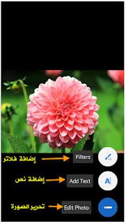 تحميل برنامج اضافة مؤثرات على الصور أفتر افكت After Effect للاندوريد