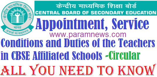 appointment-service-conditions-and-duties-salary-paramnews-circular-cbse