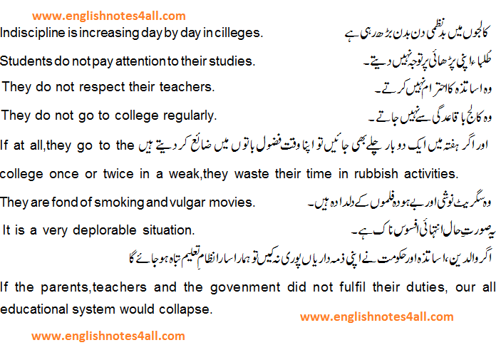 Ba English Notespuuosiub Ba English Translation Of Passages Urdu