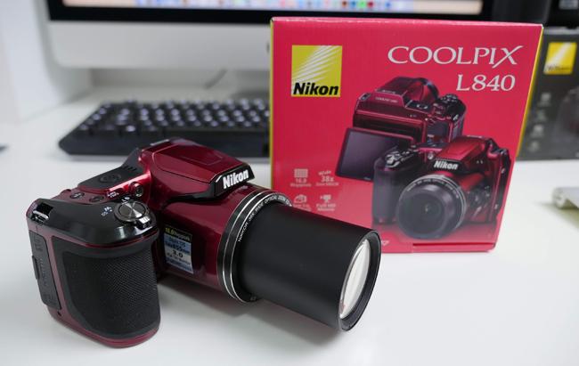 Review Nikon Coolpix L840