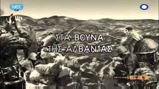 Υψωμα 731: Η Μαχη Που Εκρινε Τον Πολεμο | Δείτε Ντοκιμαντέρ στα Ελληνικά