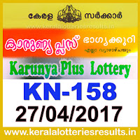 Karunya-plus lottery kn 158, Karunya-plus lottery 27 4 2017, kerala lottery 27 4 2017, kerala lottery result 27 4 2017, kerala lottery result 27 04 2017, kerala lottery result karunya-plus, karunya-plus lottery result today, karunya-plus lottery kn 158, keralalotteriesresults.in-27-04-2017-ss-52-Karunya-plus-lottery-result-today-kerala-lottery-results, kerala lottery result, kerala lottery, kerala lottery result today, kerala government, result, gov.in, picture, image, images, pics, pictures keralalotteriesresults.in-27-04-2017-w-407-Karunya-plus-lottery-result-today-kerala-lottery-results