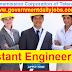 TSTRANSCO AE RECRUITMENT 2018 APPLY 330 ASSISTANT ENGINEER POSTS