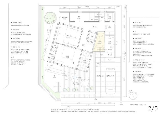 鎌倉の海を望む白い散歩道のような住まい 平面計画1階