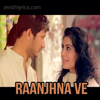 Raanjhna Ve - Punjabi Sad Song by Bips Kay (Bhupesh Komal)