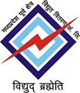 Madhya Pradesh Poorv Kshetra Vidyut Vitaran Co. Ltd Recruitment
