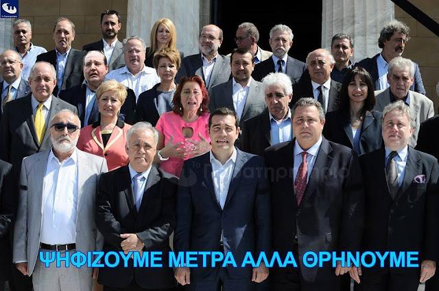 Guardian: «Τσίπρας, ο καλύτερος «γιες μαν» για τους δανειστές της Ελλάδος