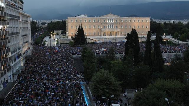 Οι  Έλληνες μπορούμε: Πως θα υπερβεί η Ελλάδα τα αδιέξοδα για να εξέλθει της κρίσης
