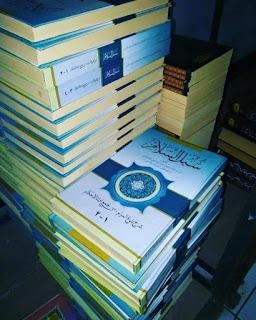 Kitab subulussalam bimakna pesantren terbaru
