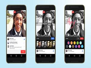 Penambahan layanan interaktif pada fitur Live streaming video