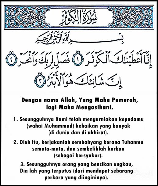 Hebatnya Surah Al-Kautsar.