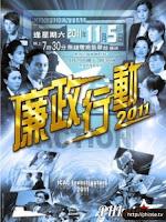 Giải Mã Nhân Tâm 2009