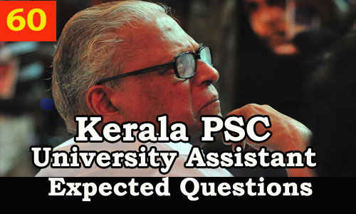 Kerala PSC : Expected Question for University Assistant Exam - 60