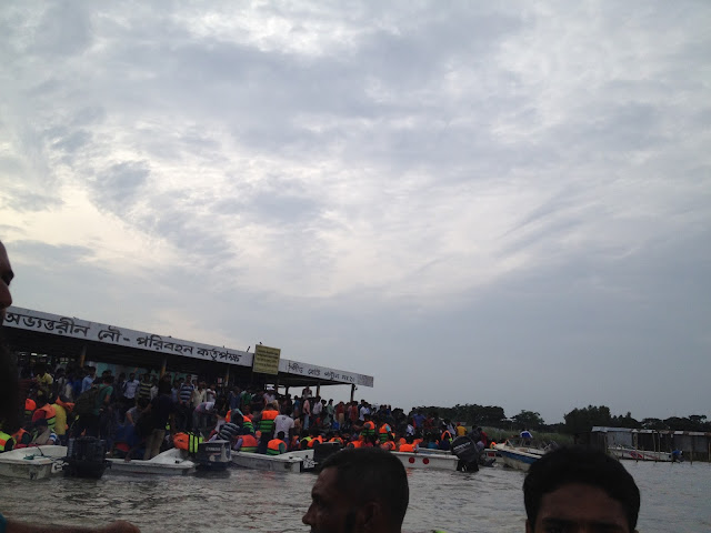 Mawa ferry ghat