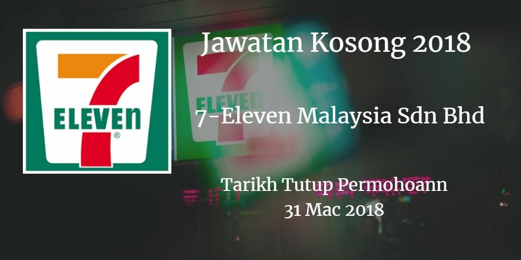 Jawatan Kosong 7-Eleven Malaysia Sdn Bhd 31 Mac 2018
