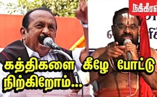 Vaiko Speech | Protest Against Bus Fare Hike