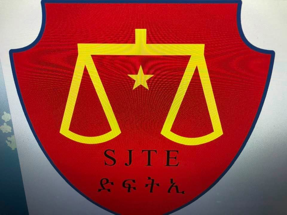 Security and Justice for Tigreans in Ethiopia (SJTE) - ድሕንነትን ፍትሕን ንትግራዎት ኣብ ኢትዮጵያ (ድፍትኢ)