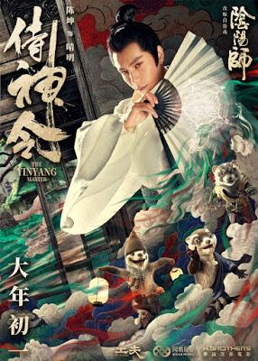 Âm Dương Sư : Thị Thần Lệnh - The Yin Yang Master (2021)