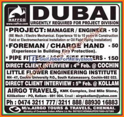"Gulf Jobs for Malayalees: ""NAFFCO Dubai & Qatar large job"