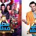 اغنية ولعة حمزة الصغير فيلم سطو مثلث الكلمات