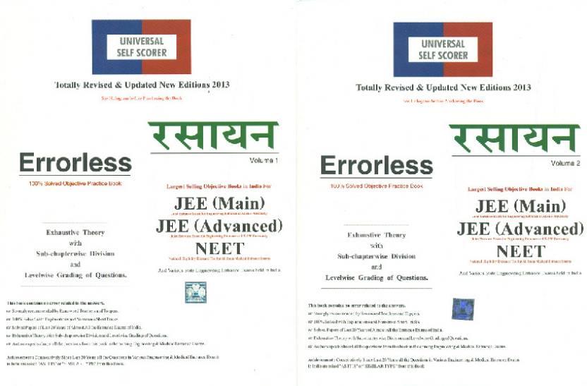 errorless physics free pdf download