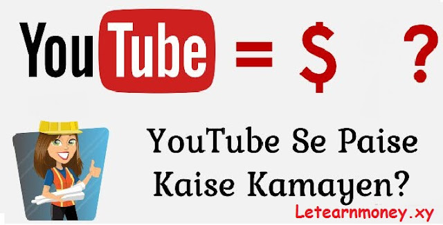 How to make money on YouTube-Let Earn Money