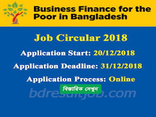 Business Finance for the Poor in Bangladesh Job Circular 2018