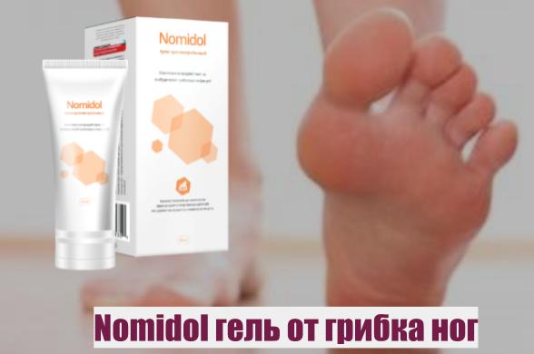 Купить Nomidol (Номидол) от грибка в Устилуге