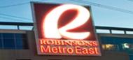Robinsons Metro East Cinema