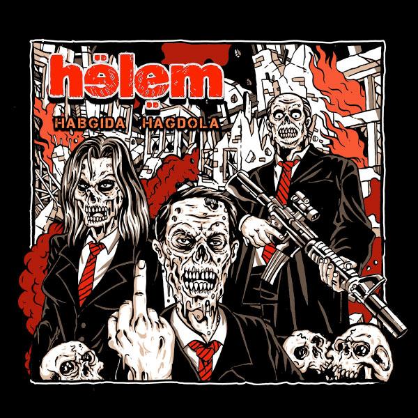 "Helem stream new album ""Habgida Hagdola"""