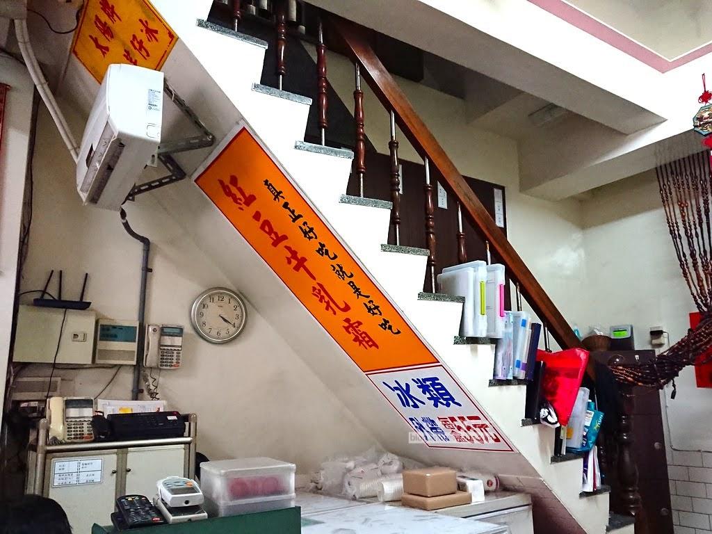 台南美食,台南冰店,台南好吃冰店,台南太陽牌冰品