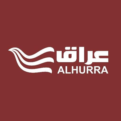 تردد قناة الحرة عراق - Alhurra TV Iraq