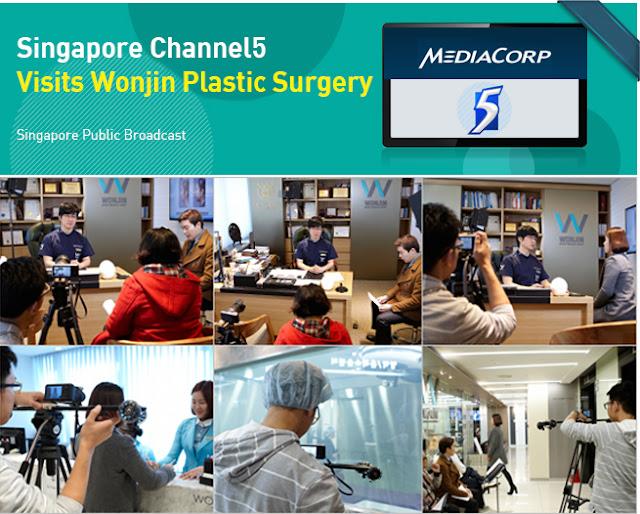 짱이뻐! - Wonjin Plastic Surgery Clinic Seoul Korea Interview With Singapore Channel5